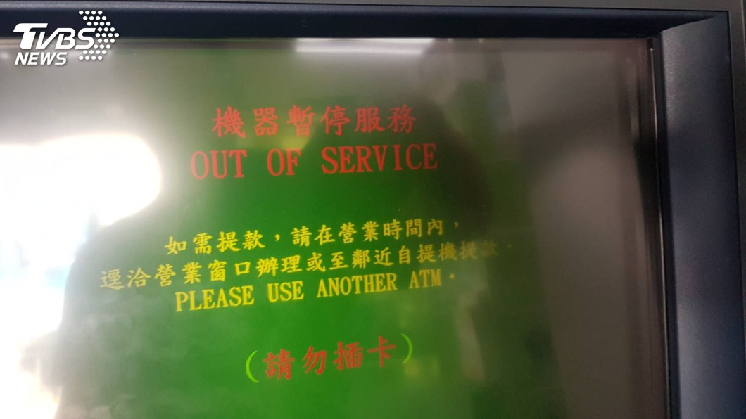 圖/TVBS 無法提領!全台郵局ATM出包當機 民眾哀號