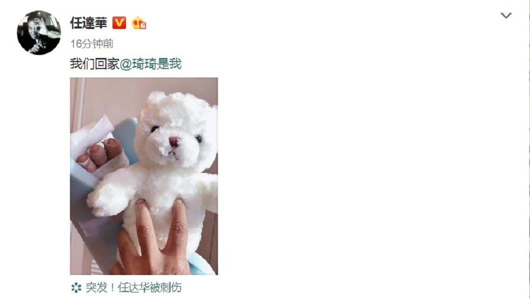 圖/翻攝自任達華微博