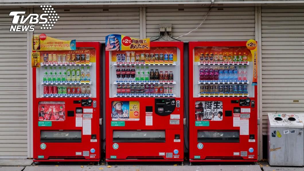 日本販賣機種類非常多。示意圖/TVBS 台灣「販賣機」文化發展落後?網揭消費習慣是主因