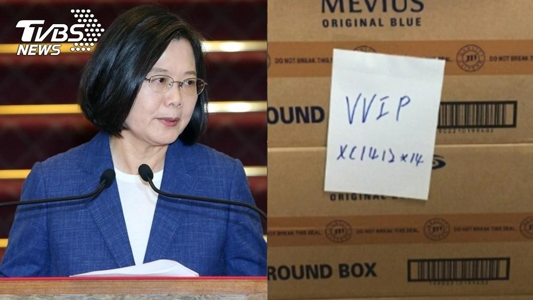 圖/中央社、TVBS資料照 私菸案登外媒「讓世界看見台灣」 他:厲害了!我的總統