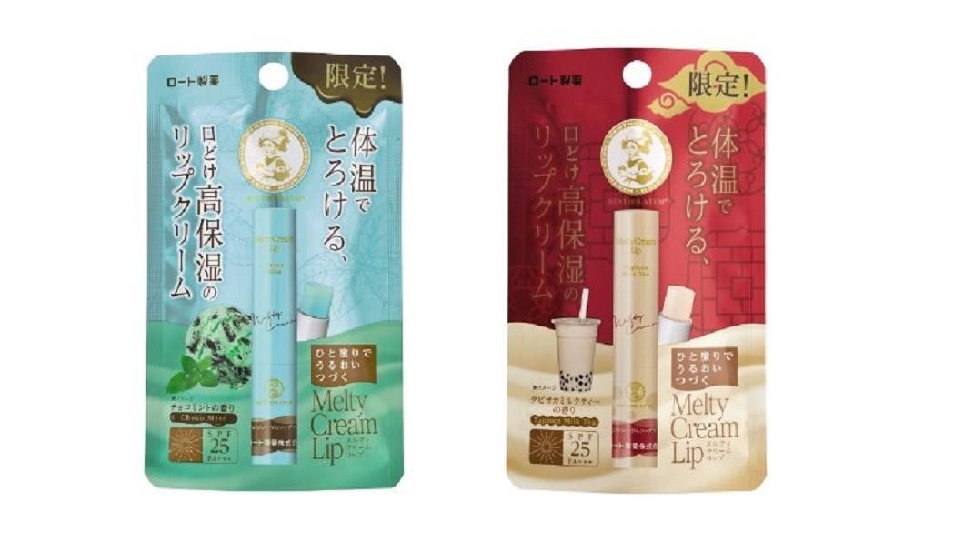 圖/翻攝自微博 日本人瘋珍奶無極限! 推出「珍珠奶茶味」護唇膏