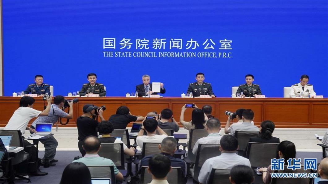 圖/翻攝自 新華網 同步!北京發表國防白皮 美艦巡弋穿越台海