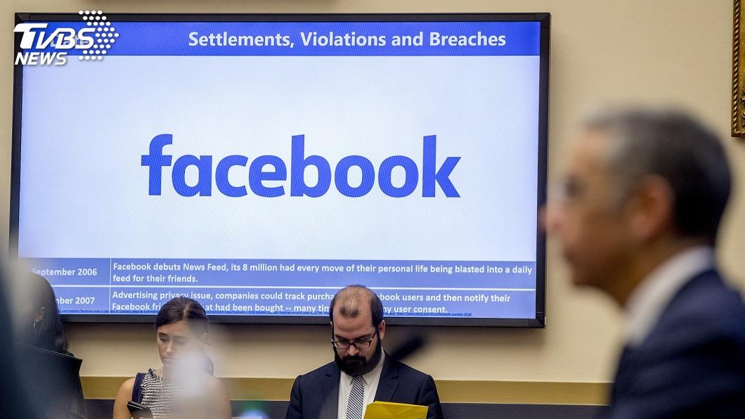圖/達志影像美聯社 洩隱私開鍘!臉書遭罰1550億 監管20年