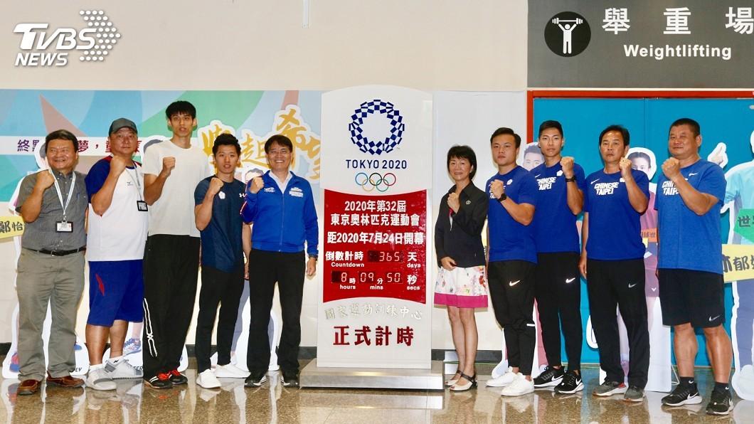 圖/中央社 奧運倒數計時器國訓揭幕 體育署長為選手加油