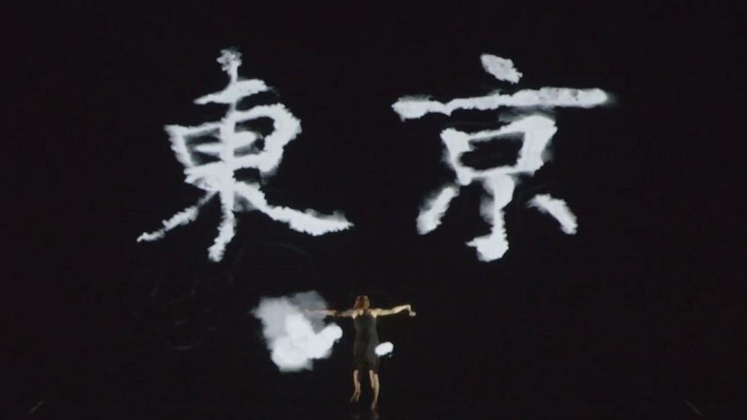 圖/翻攝自Channel Panasonic - Official YouTube 東奧開幕表演新科技 體操變動畫立投影