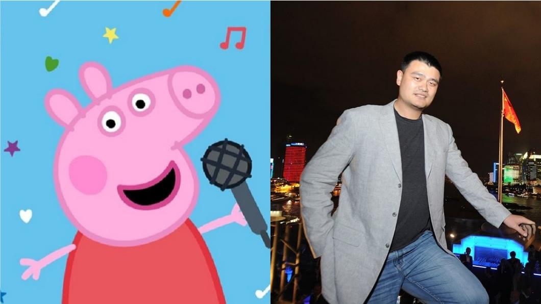 佩佩豬身高堪比姚明。圖/翻攝自(左)粉紅豬小妹官網、(右)姚明臉書