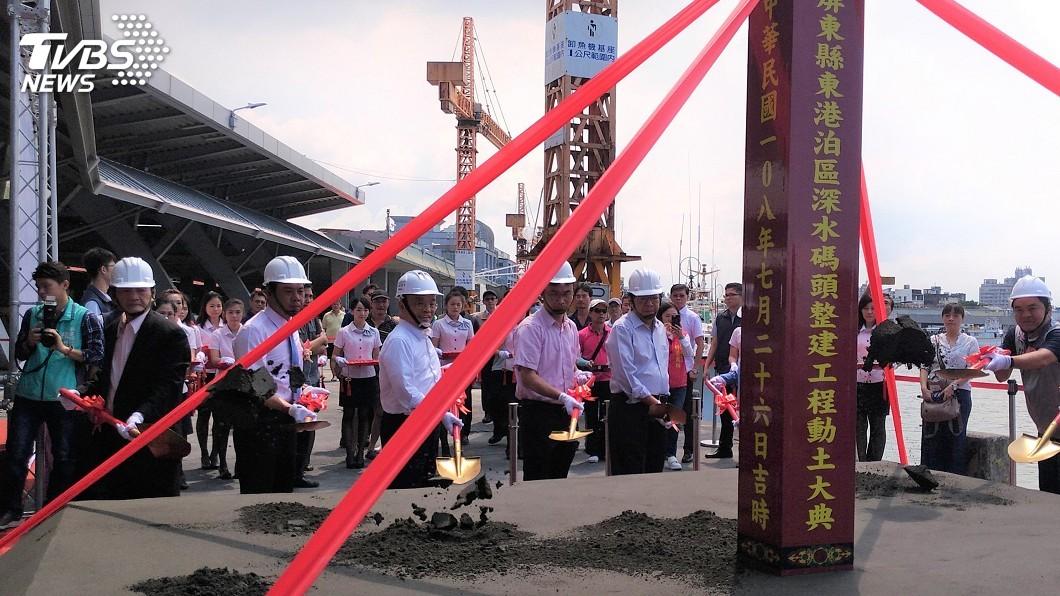 圖/中央社 東港深水碼頭動土 蘇貞昌再提多項補助