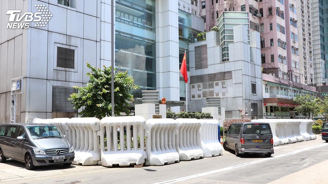 圖/中央社 香港中聯辦架設大型水馬 嚴防再受衝擊