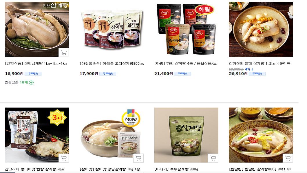 圖/翻攝 gmarket購物網 韓蔘雞湯鈉含量高 一包直逼一天攝取量