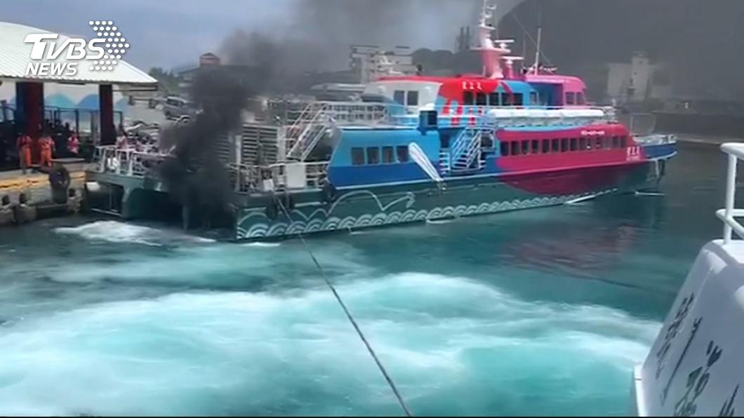 圖/TVBS 引擎系統故障 天王星客輪擱淺冒黑煙