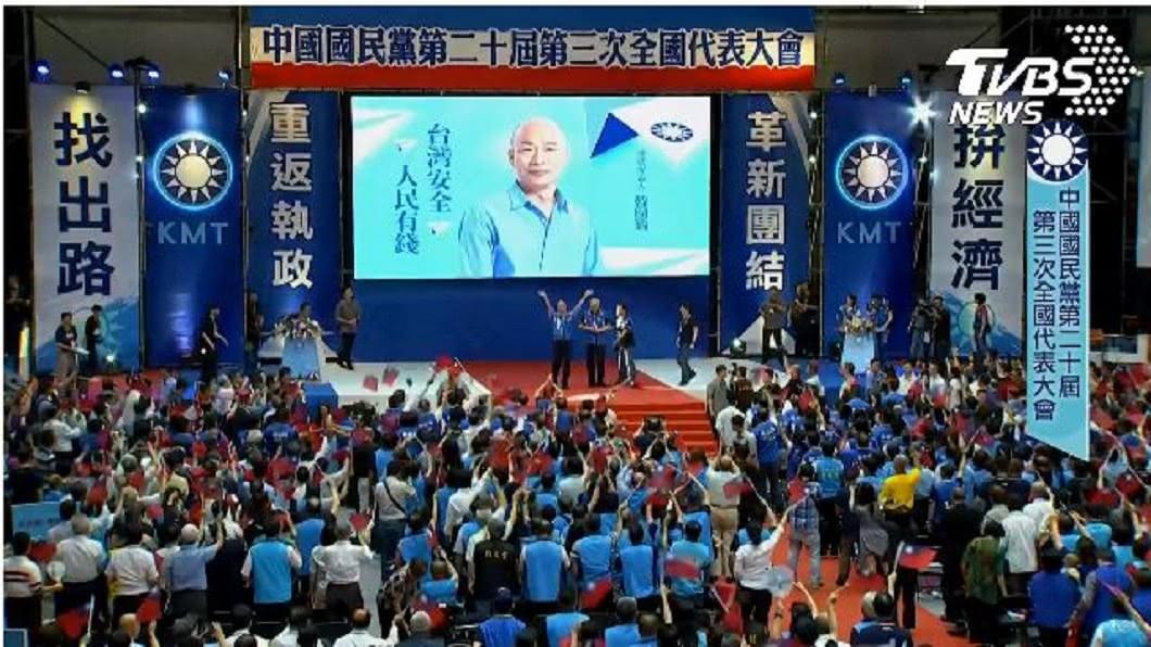 圖/TVBS 國民黨全代會營造團結氣勢 獨缺「他」!