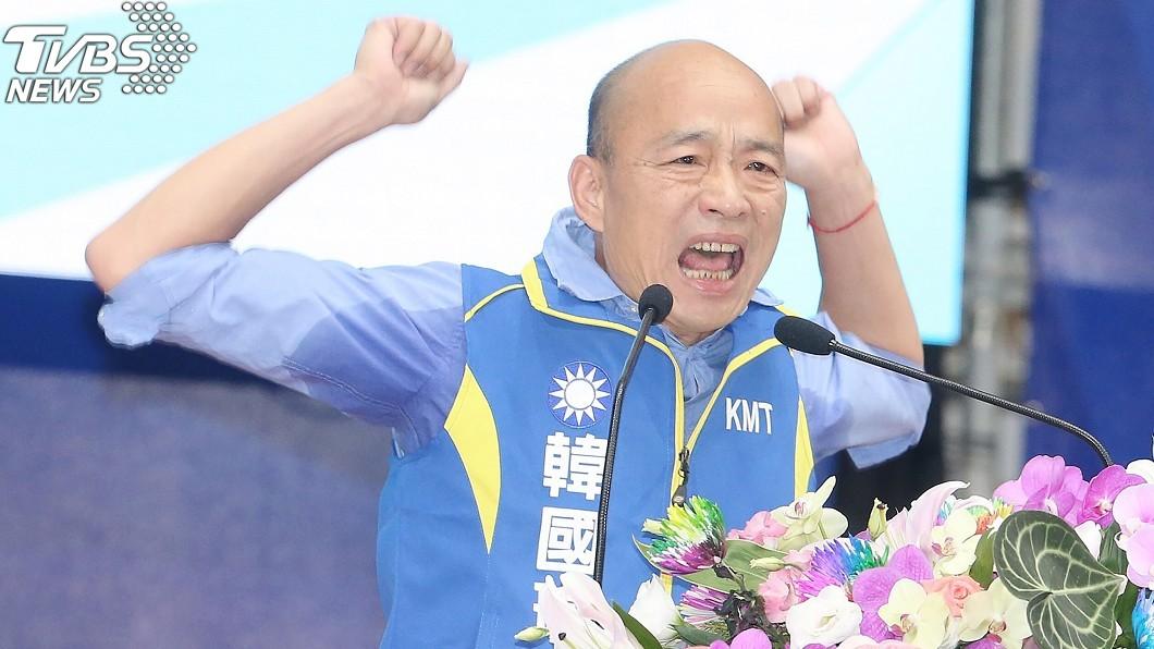 圖/中央社 國民黨喊團結卻難整合? 學者曝關鍵:因為有人看不起韓