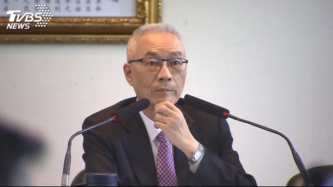 對於2020立委席次,國民黨主席吳敦義訂下86席的高目標。(圖/TVBS) 藍營誓言「完全執政」 吳敦義:2020立委目標86席