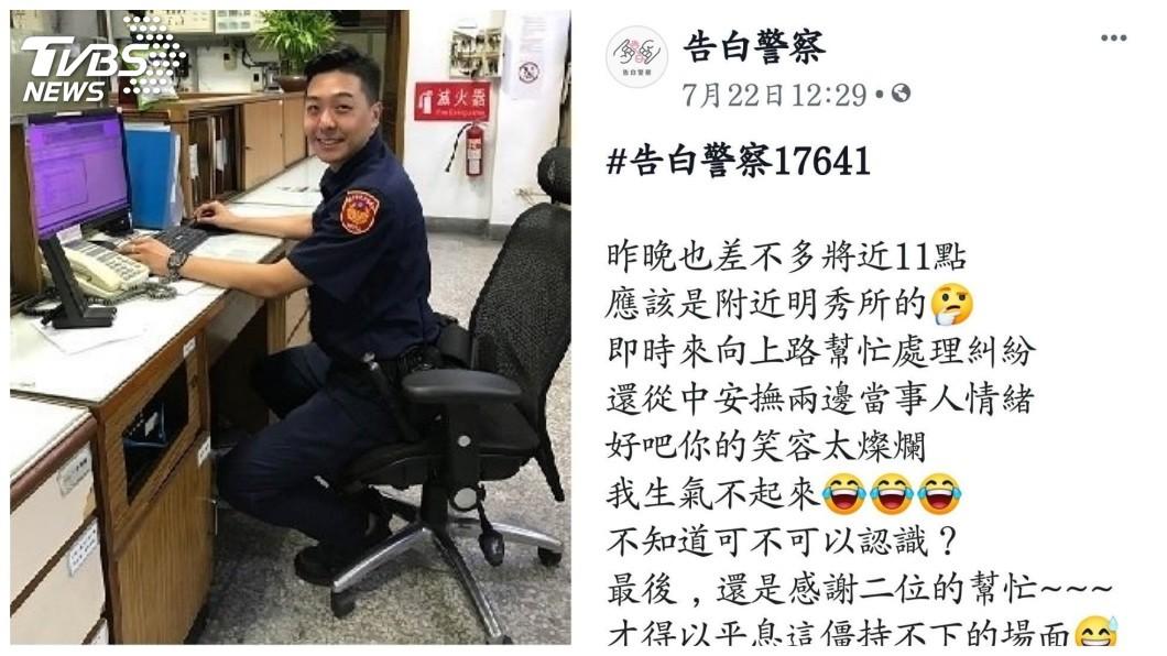 清水分局明秀派出所員警游京壁,日前幫忙調停一起停車糾紛,沒想到其中1位女當事者事後在臉書社團發文告白。(圖/警方提供) 2女停車起糾紛…波麗士用燦笑化解 隔天被告白求認識
