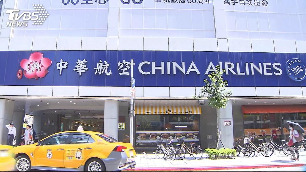 圖/TVBS資料照 電話不通!客服員疑「集體流感」 華航回應了