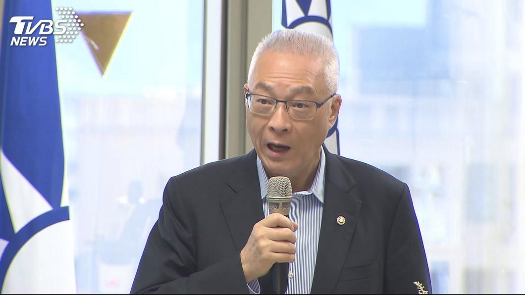 圖/TVBS資料畫面 每月借3千萬維持黨還被酸 吳敦義感慨:「無怨無悔」