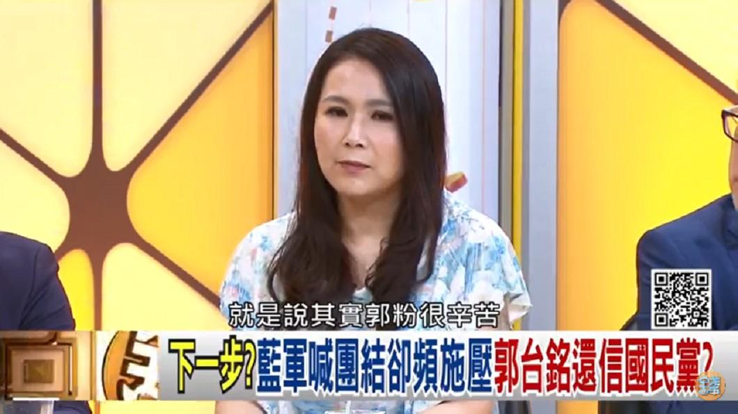 劉宥彤在年代向錢看透漏郭董未來可能動向。圖/截自年代向錢看YouTube