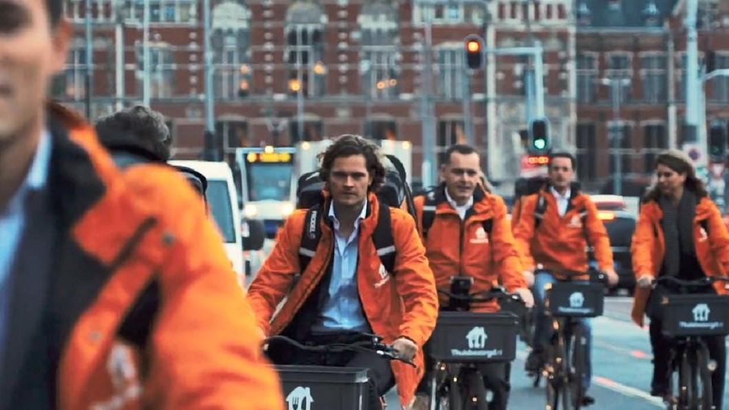 圖/翻攝自takeaway.com 荷蘭併購英國美食外送 市值百億全球最大