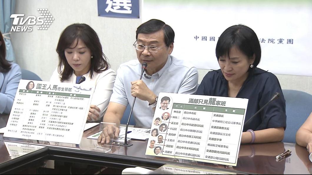 圖/TVBS  林佳龍點2014年轉折點 藍批牽拖無自省