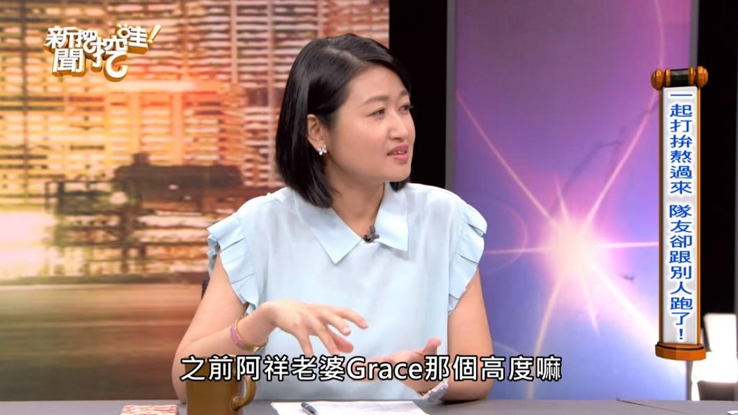 眼科醫師黃宥嘉。(圖/翻攝自YouTube新聞挖挖哇頻道)