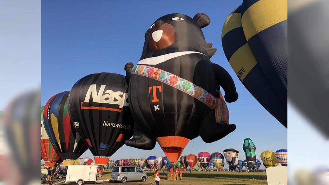 圖/觀光局駐法蘭克福辦事處提供 超吸睛!法國世界熱氣球節 台灣「喔熊」升空