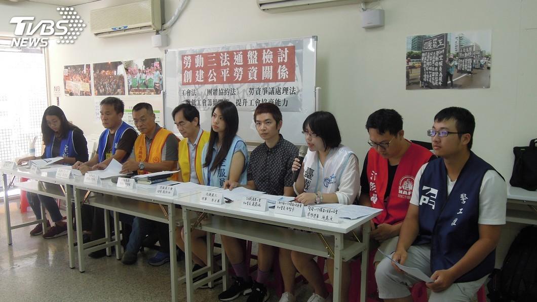 圖/中央社 檢討勞動三法 工會團體訴求降低籌組門檻
