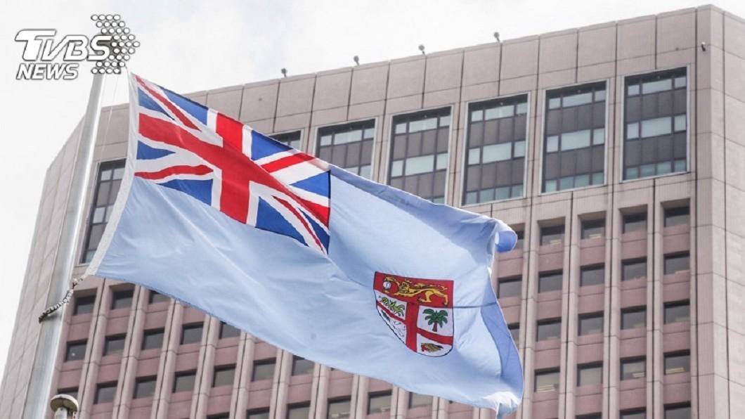 圖/中央社 遭大陸施壓 駐斐濟代表處更名「台北商務辦事處」