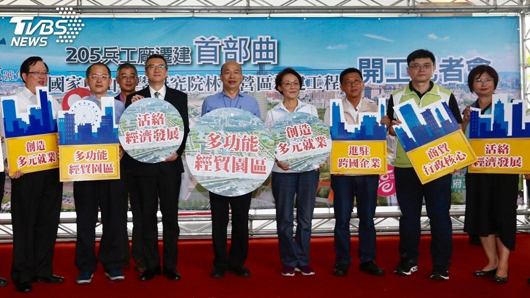 圖/中央社 高市啟動205兵工廠遷建 藍綠委分為政黨宣傳