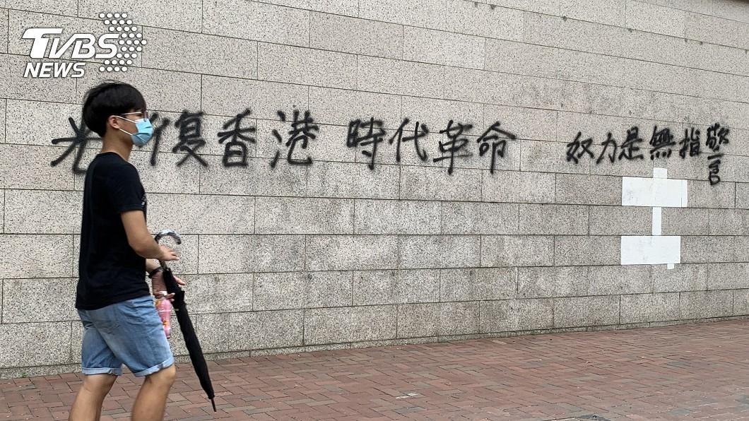 「香港」成了美中從經貿對抗到價值對抗的新戰場 圖/中央社 【觀點】邊界重兵?香港成了美中的下一個戰場