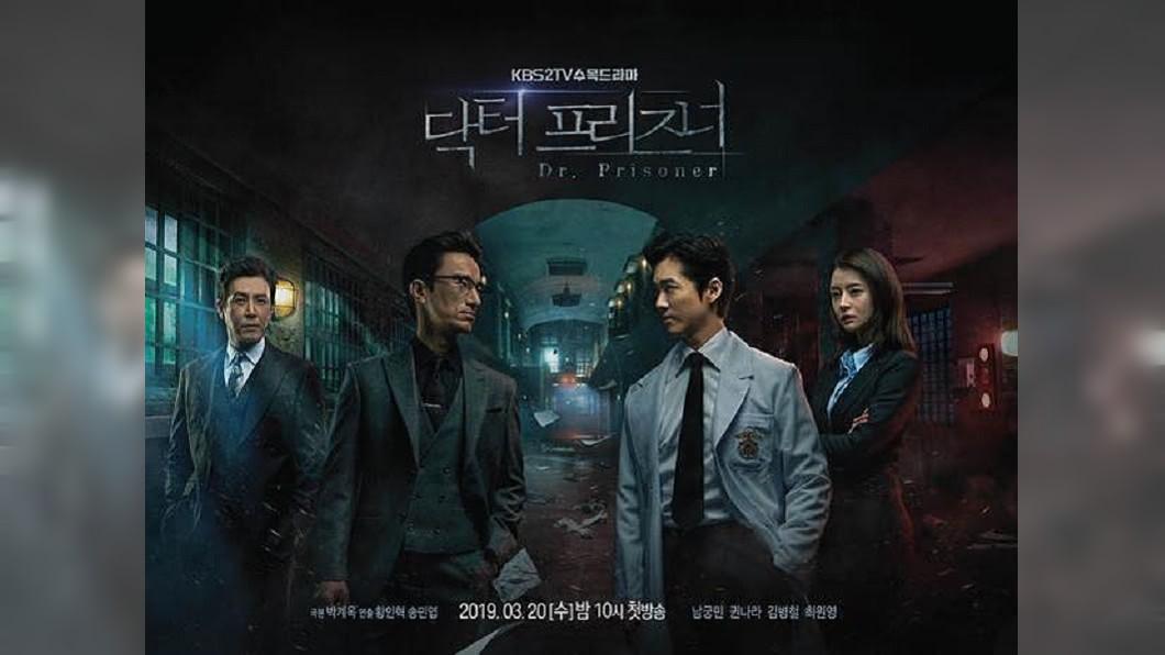 權娜拉最近在韓劇《監獄醫生》中飾演精神科醫生韓素錦(右一)。圖/翻攝自權娜拉IG