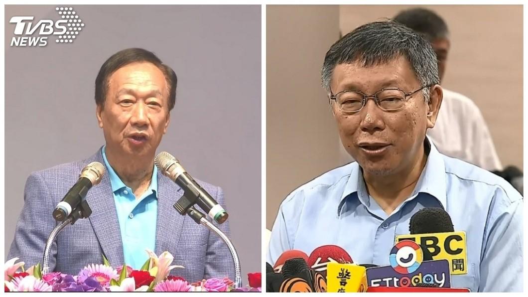 圖/TVBS資料照 郭宣布不選總統 柯文哲驚:若早1個月知道還能準備