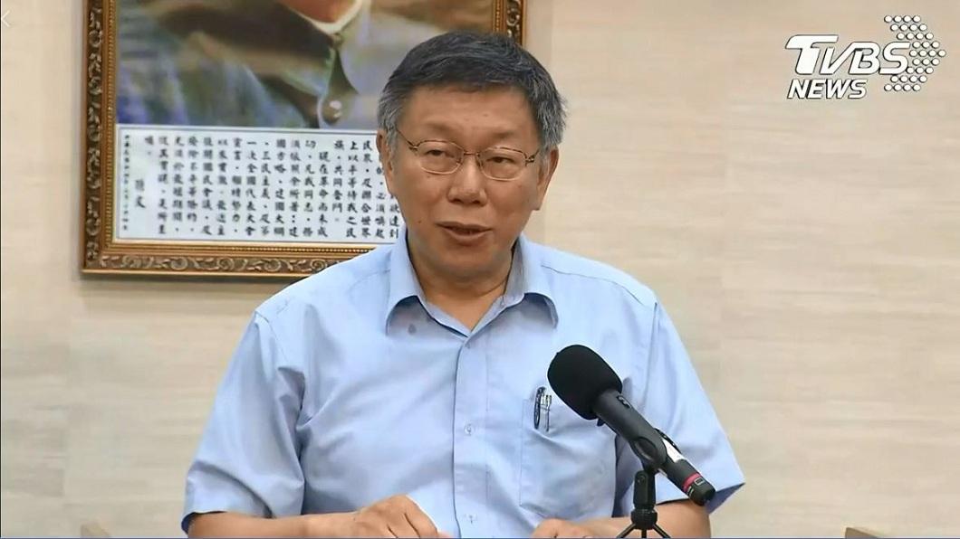 台北市長柯文哲召開組黨說明會。(圖/TVBS) 組黨為了選總統?柯文哲:不重要!進軍國會才是目標