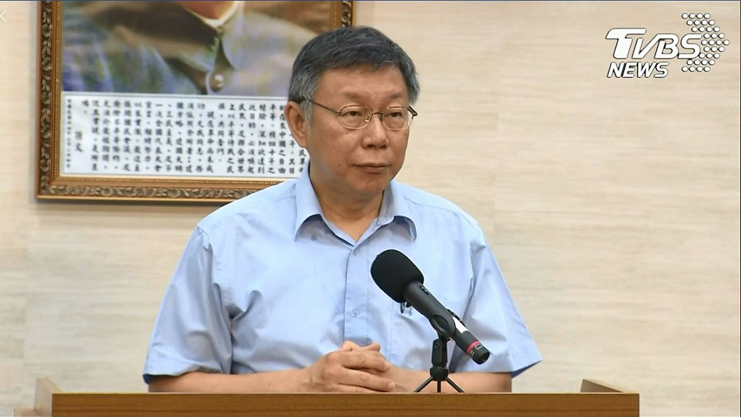 柯文哲說明自己組黨的理念。(圖/TVBS) 內政部曝組黨消息轉移私菸案焦點?柯:國家紀律太爛