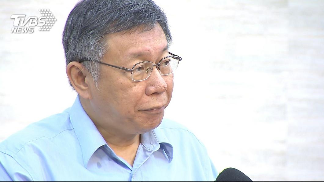 圖/TVBS 怨民進黨把他當假想敵 柯文哲:我從來沒說我要選