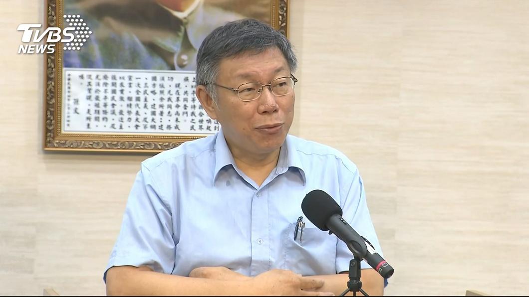圖/TVBS 台灣民眾黨不分區將提滿34席 考量民意基礎