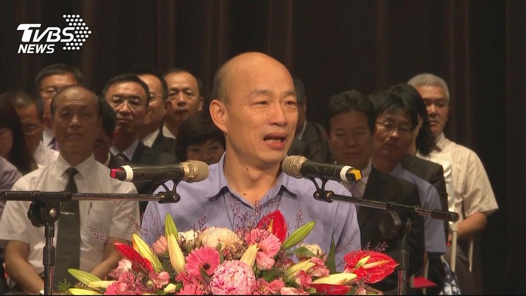 圖/TVBS資料畫面 小林村居民敗訴訴訟費 韓國瑜允全部負責