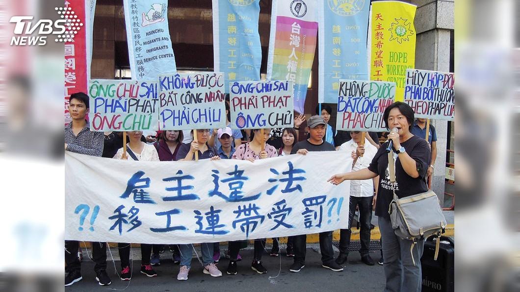 圖/中央社 雇主違法遭減少移工聘僱名額 勞團批影響工作權