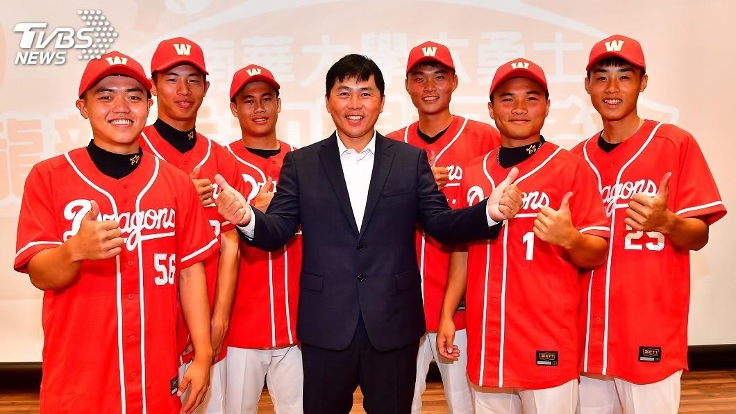 圖/中央社 南華大學6球員加盟味全龍 暫不公布簽約金