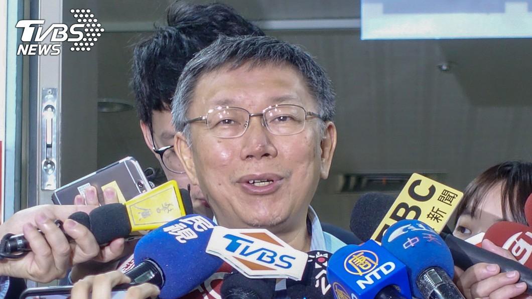 台北市長柯文哲31日宣布要組「台灣民眾黨」。圖/TVBS 柯文哲組黨向蔣渭水致敬? 蔣渭水後代:滾遠一點去x