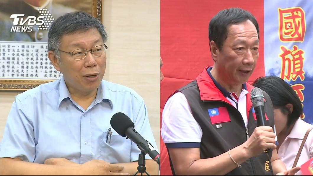 台北市長柯文哲(左)、鴻海創辦人郭台銘(右)。圖/TVBS資料畫面 被問「誰最接近理想總統?」 柯文哲秒答:郭台銘啊!