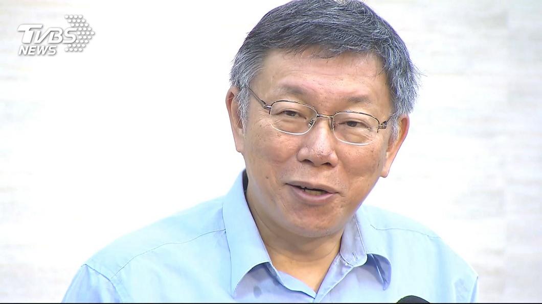 圖/TVBS 港警實彈射傷人 柯文哲:北京須思考民怨為何