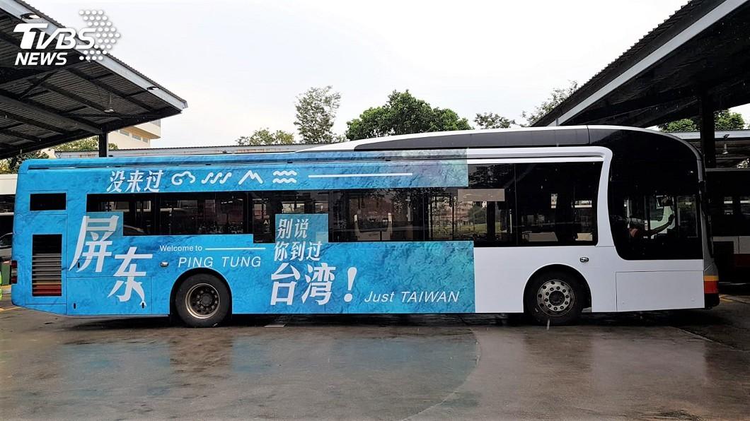 圖為去年屏東縣政府在新加坡推出「沒有來過屏東,別說你到過台灣」車體廣告,成功傳遞屏東蔚藍海岸形象。圖/中央社 陸客自由行暫停 屏府將開發寒帶國遊客