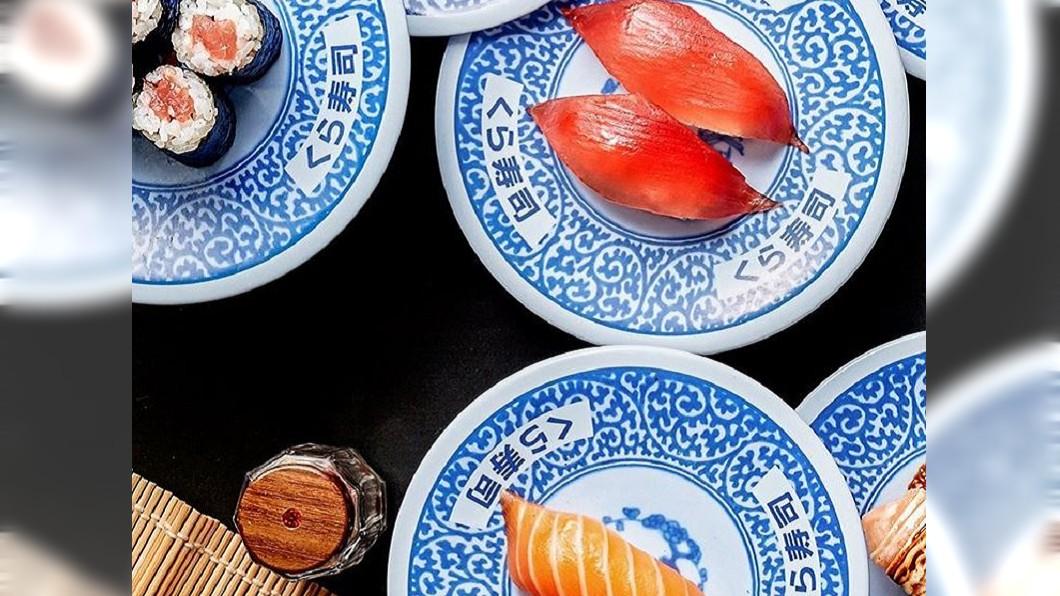 圖/翻攝 kurasushi.tw instagram 日本料理征服美國 藏壽司那斯達克掛牌