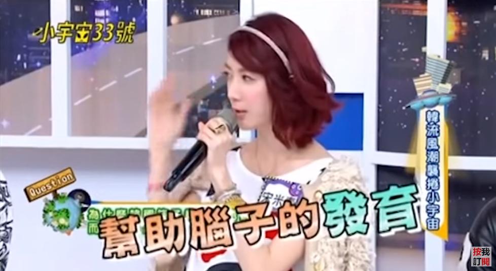 宋米秦在節目分享韓式扁筷的優點。圖/翻攝自YouTube《東森超視》頻道
