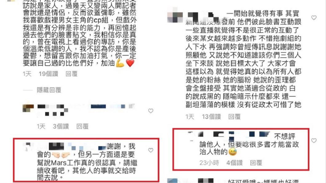 圖/翻攝自梁敏婷IG
