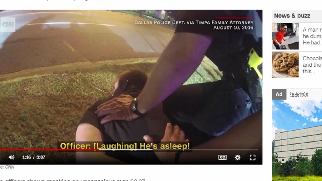 2016年這名男子遭警方壓制在地,失去意識後竟被嘲笑。圖/翻攝自CNN 男遭壓制尖叫後失去意識 警竟戲謔笑喊「起床囉」