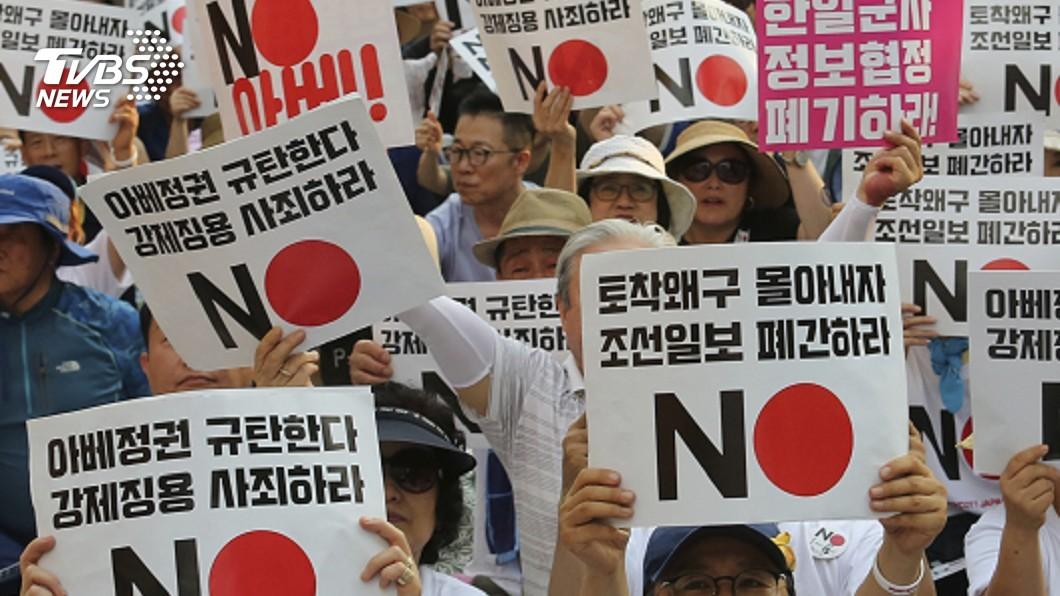 圖/達志影像美聯社 經濟戰爭升溫 UNIQLO在韓業績掉四成