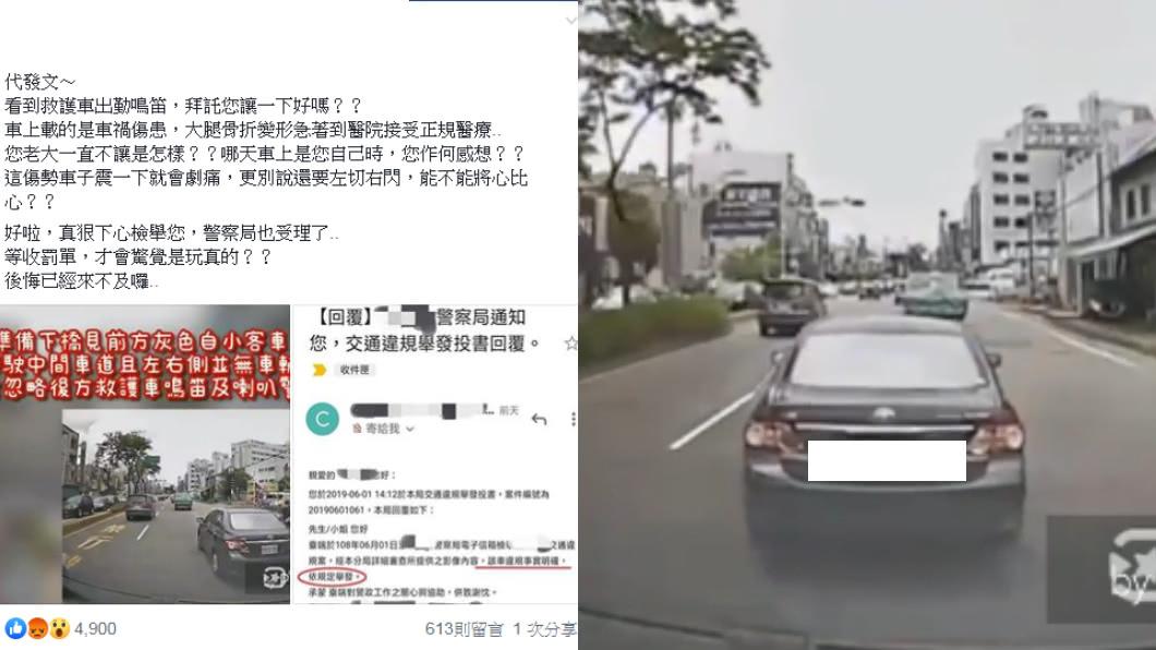 網友在臉書社團中無奈抱怨,希望駕駛能將心比心。圖/翻攝自臉書爆料公社二社