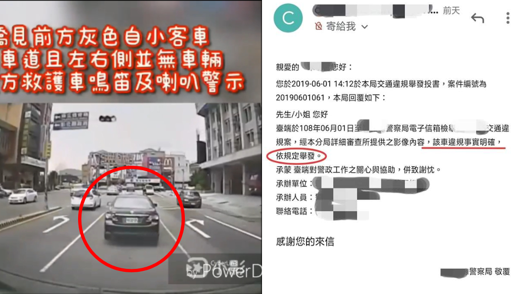 原PO已檢舉該車駕駛。圖/翻攝自臉書爆料公社二社