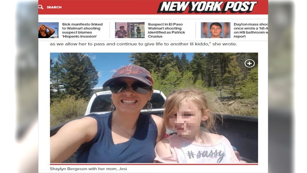 柏格森遺愛人間,拯救5條生命。圖/翻攝自紐約郵報 遺愛人間!9歲童鋼筋穿頭身亡 自願器捐救5生命